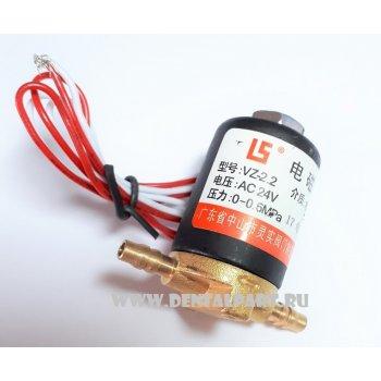 Электроклапан 24V 5мм