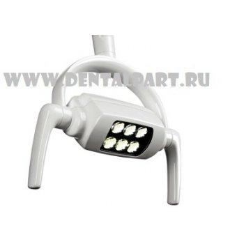 Светильник стоматологический светодиодный 6-точечный