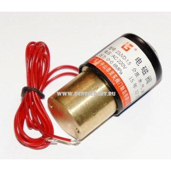 Электромагнитный клапан 220V