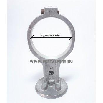 Шатун компрессора